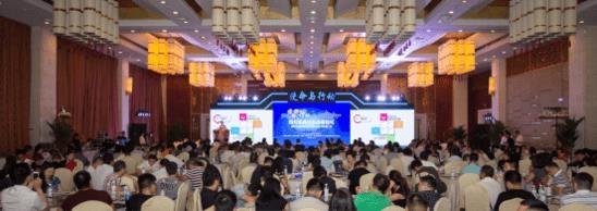 2016四川家具行业高峰论坛在成都举行