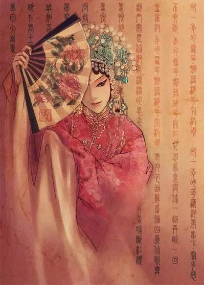 鬓边不是海棠红:2017年终盘点之年度悲欢世情小说