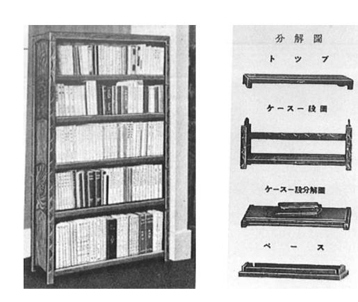 """日本传统家具在近代""""西化""""的造型与风格研究"""