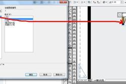 AtuoCAD自動生成圖紙頁碼和自動填入圖紙比例以及自動生成圖紙目錄